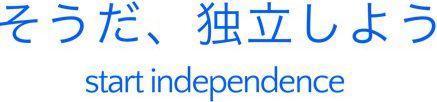 サラリーマン税理士の独立開業ブログ